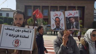 "Photo of أساتذة ""الزنزانة 9"" يطلبون رفع الإجحاف وحق الترقية والإنصاف"