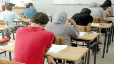 Photo of اختبارات الامتحان المهني: ابتدائي – الدرجة 1